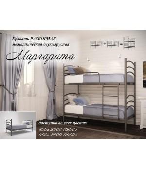 Кровать Маргарита 2 яруса разборная