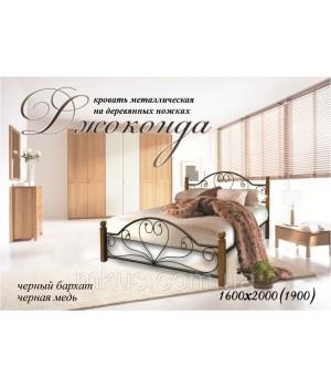 Кровать Джоконда на деревянных ногах